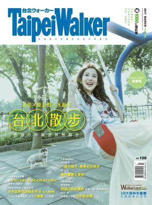 Taipei Walker