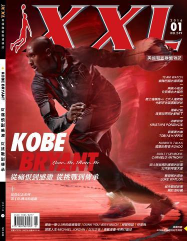 XXL 美國職籃聯盟雜誌-2016-1月號