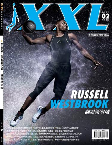 XXL 美國職籃聯盟雜誌-2016-2月號