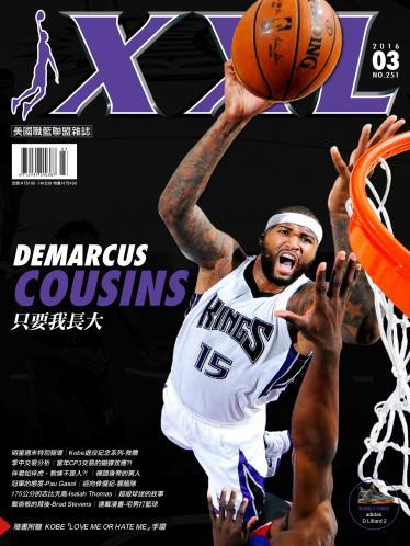 XXL 美國職籃聯盟雜誌-2016-3月號