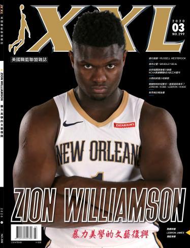 XXL 美國職籃聯盟雜誌-2020-3月號