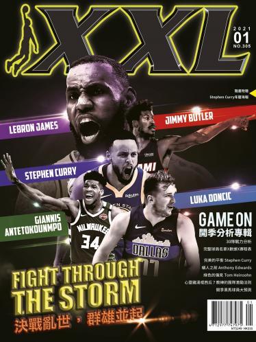XXL 美國職籃聯盟雜誌-2021-1月號