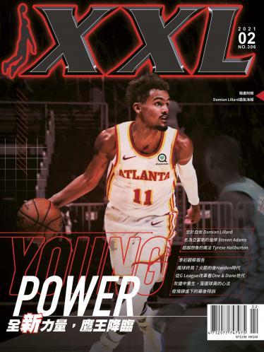 XXL 美國職籃聯盟雜誌-2021-2月號