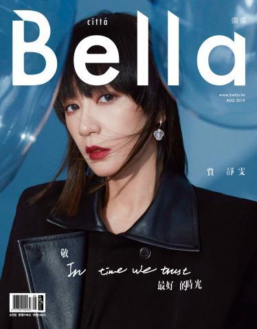 Bella儂儂 423期