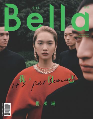 Bella儂儂 439期