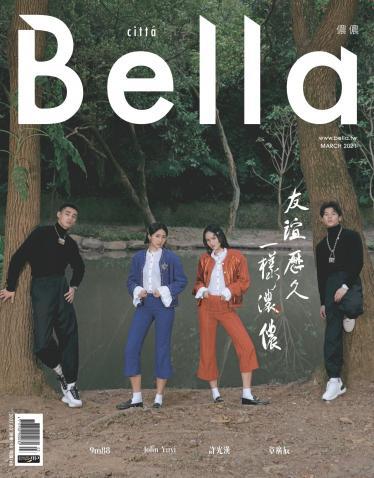 Bella儂儂 442期