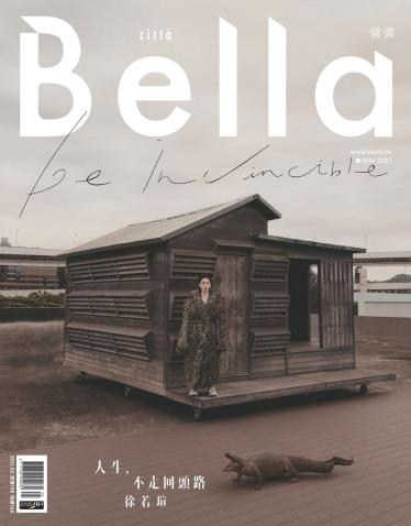 Bella儂儂 444期