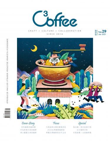 C³offee 咖啡誌vol.29
