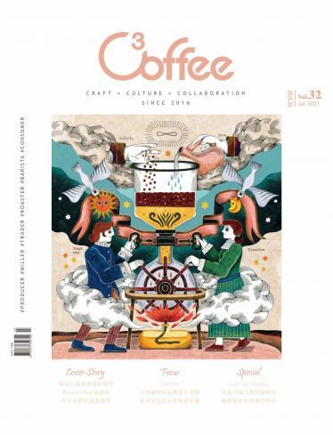 C³offee 咖啡誌vol.32