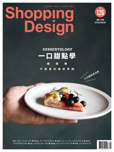 Shopping Design-2019年5月號