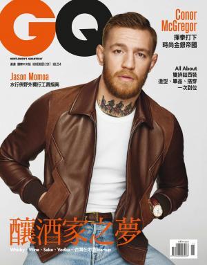GQ 2017/11月號