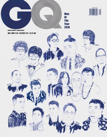 GQ 12月號完整版