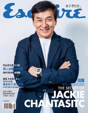 君子時代雜誌國際中文版 2017.7