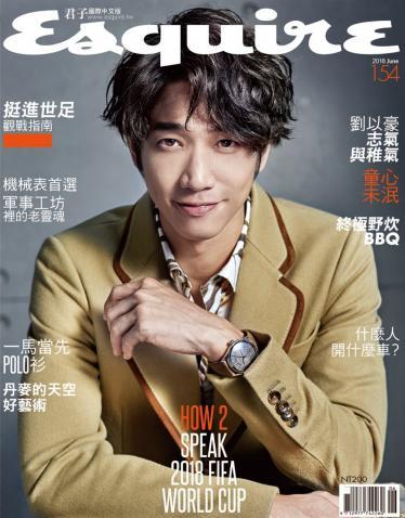 君子時代雜誌國際中文版-2018.06