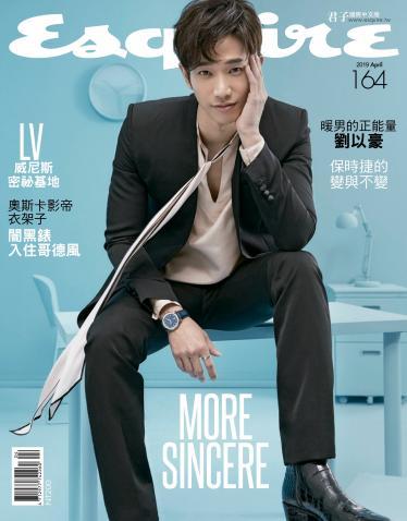 君子時代雜誌國際中文版-2019.04