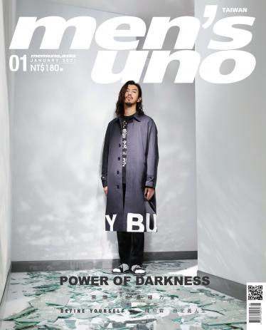 men's uno 1月號/2021